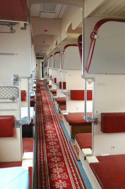 Купейный пассажирский вагон